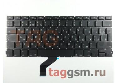 Клавиатура для ноутбука Apple MacBook Pro (A1425)