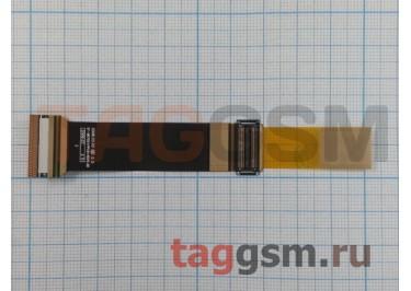Шлейф для Samsung B5702