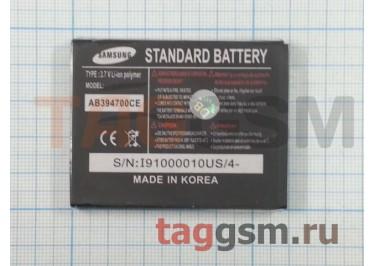 АКБ Samsung i9100