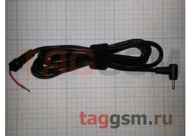 Кабель с разъемом питания для ноутбука 2,5х0,7 Acer / Asus / HP (1,5 м), ориг