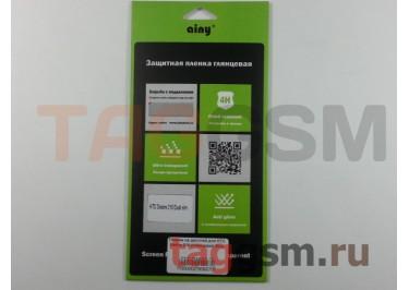 Пленка на дисплей для HTC Desire 210 (глянцевая) Ainy