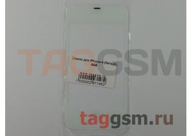 Стекло для iPhone 4 (белый), (олеофобное покрытие) ААА