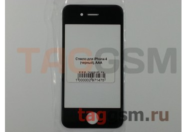 Стекло для iPhone 4 (черный), (олеофобное покрытие) ААА