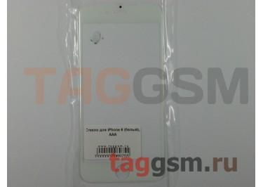 Стекло для iPhone 6 (белый), (олеофобное покрытие) ААА