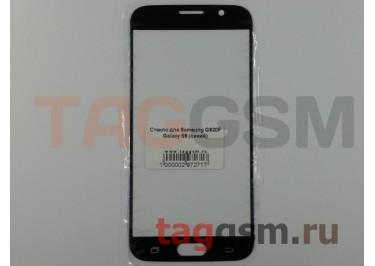 Стекло для Samsung G920F Galaxy S6 (синий)