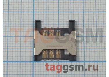 Считыватель SIM карты Alcatel OT 890 / 890D / 665 / 7025 / 7025D / 4007 / 4010 / 4010D / 4012 / 4030 / 4030D / 5020 / 5020