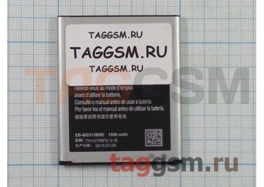 АКБ  Samsung G313H Galaxy Ace 4 Lite (EB-BG313BBE) (тех.упак), оригинал