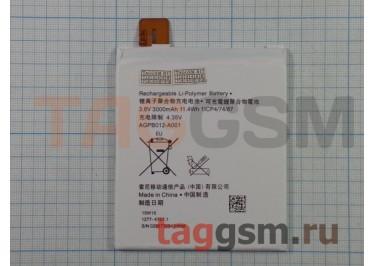 АКБ для Sony Xperia T2 Ultra D5322 (AGPB012-A001) (тех.упак), ориг