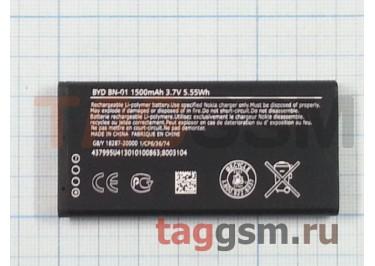 АКБ  Nokia BN-01 Nokia X (тех.упак), оригинал