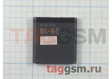 АКБ  Nokia BL-6Q 6700classic (тех.упак), оригинал