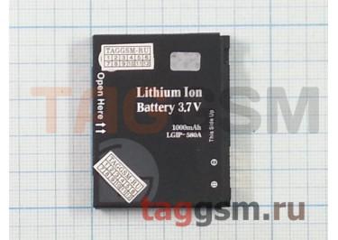 АКБ  LG KC910 / KE910 / KM900 / KU990 (LGIP-580A) (тех.упак), оригинал