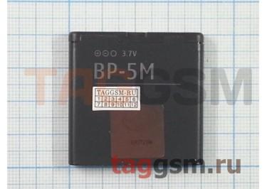АКБ для Nokia BP-5M 5610 / 5700 / 5710 / 6110n / 6220 / 6500s / 7390 / 8600, (в коробке), ориг