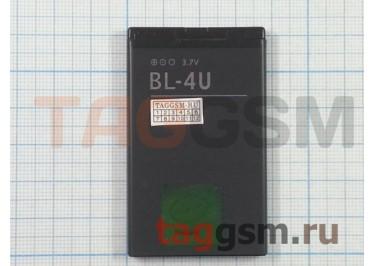 АКБ для Nokia BL-4U 8800Arte / 220 / 301 / 3120c / 5330 / 515 / 5730 / 6600s / E66 / E75 / 5530 / Asha 210 / 500 / 501, (в коробке), ориг