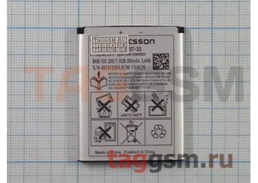 АКБ для Sony-Ericsson BST-33 K790 / K800 / K810 / K530 / K550 / S302 / G502 / G900 / C702 / T700 / T715 / W100 / W395 / W595 / W705 / W810 / W890 / W900 / Z530 / Z750 / Z800, (в коробке), ориг