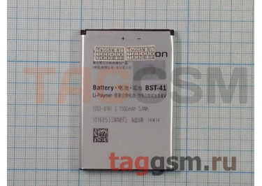 АКБ для Sony-Ericsson BST-41 R800 / X1 / X2 / X3 / X10 / Play / Aspen, (в коробке), ориг