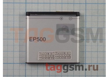 АКБ для Sony-Ericsson EP500 U5i / X8 / U8 / WT19 / SK17 / ST15 / ST17 / W8 / E15 / E16, (в коробке), ориг