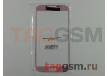 Стекло для Samsung i9500 (розовый)
