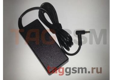 Блок питания для ноутбука HP 19.5V 2.31A (разъем 4,5x3,0), ориг