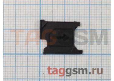 Держатель сим для Sony Xperia Z1