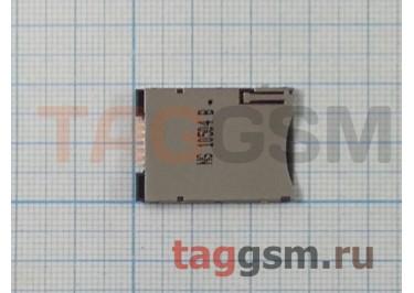 Считыватель SIM карты 6pin
