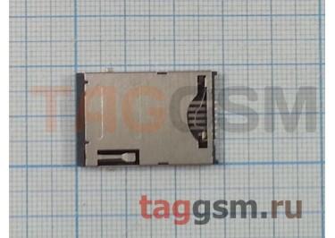 Считыватель SIM карты 7pin