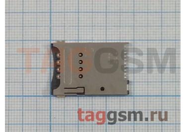 Считыватель SIM карты 10pin
