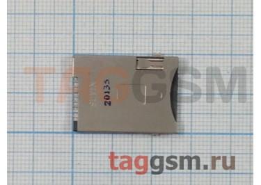 Считыватель SIM карты 8pin