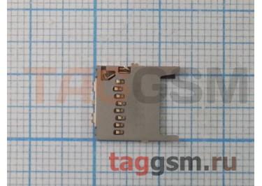 Считыватель MicroSD карты Sony LT26 / ST26