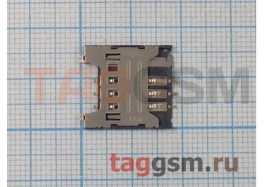 Считыватель SIM карты для Samsung i9070