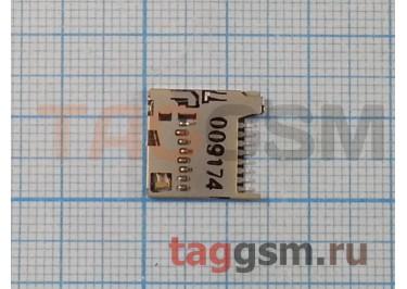 Считыватель MicroSD карты Sony LT28