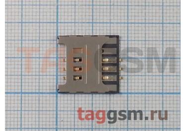 Считыватель SIM карты для Samsung i9003