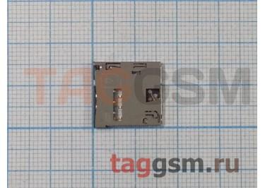 Считыватель SIM карты для Samsung i9300 / i9500