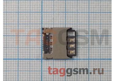 Считыватель SIM карты для Samsung S5282 / S5310 / S7262 / S7272 / S7390 / G130 / G313H / G318H / G7101 / G7106 / I9190 / i9192 / i9195