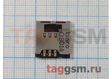 Считыватель SIM карты LG KP500