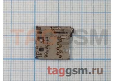 Считыватель MicroSD карты Nokia N86