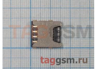 Считыватель SIM карты Samsung G800