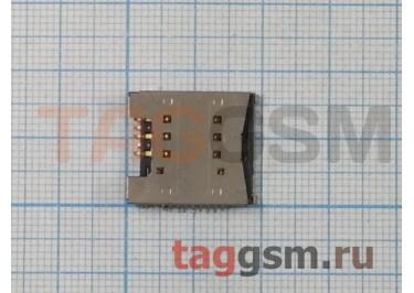 Считыватель SIM карты LG P765