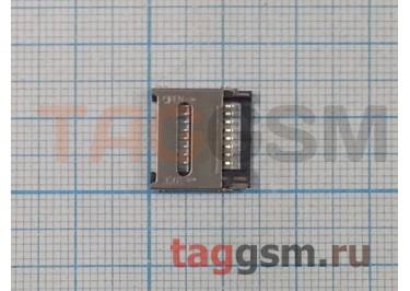 Считыватель MicroSD карты Samsung S8500