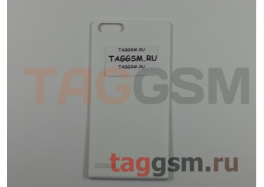Корпус для Huawei G6 (задняя крышка) (белый)