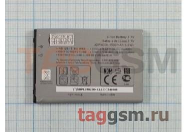 АКБ  LG P500 / GX500 / GT540 / GX200 / GW620 / GW820 (LGIP-400N), ORIG EURO