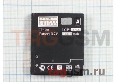 АКБ для LG KP500 / GD550 / GS500 / KC550 / KC700 / KC780 / KF700 (LGIP-570A), (в коробке), ориг