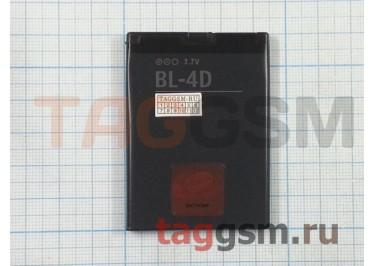 АКБ для Nokia BL-4D N97 mini / E5 / E7 / N8, (в коробке), ориг