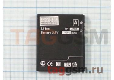 АКБ  LG BL-20 / GS500 / KM570 / GD580 (LGIP-570N) ORIG EURO