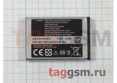 АКБ для Samsung B100 / С5212 (AB553446BU), (в коробке), ориг