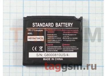 АКБ Samsung G800 / S5230