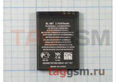 АКБ для Nokia BL-5BT 2600c / 7510sn / N75 Satellite