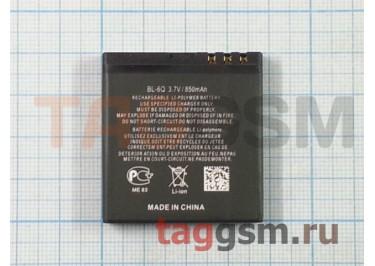 АКБ Nokia BL-6Q 6700classic SATELLITE