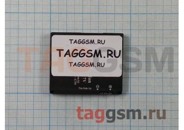 АКБ  LG KE850 ORIG EURO