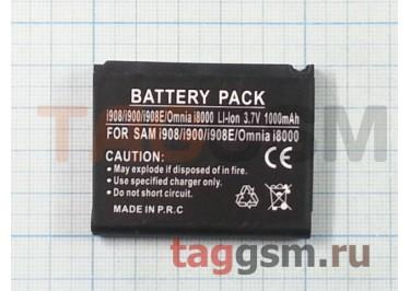АКБ Samsung i900 / i908 / i8000 / i7500 / i910 / i770 SIVVA