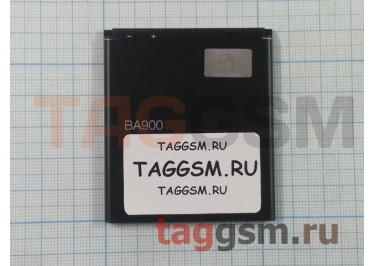 АКБ для Sony-Ericsson BA900 C1904 / C1905 / C2105 / LT29 / ST26 XPERIA TX / XPERIA J / L / M, (в коробке), ориг